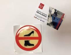 """Наклейка """"В обуви не входить"""" 80 мм, силиконовое покрытие"""