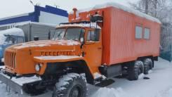 Услуги передвижной автомеханической ремонтной мастерской (ПАРМ).