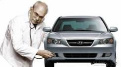 Компьютерная диагностика легковых автомобилей