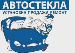"""Ремонт автостекол в г. Артеме автосервис """"Омега-Авто"""""""