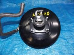 Вакуумный усилитель тормозов Toyota Camry ACV40