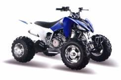 Motoland ATV 250 DAKAR, 2018