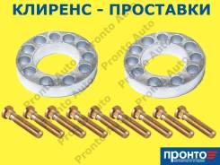 Проставки для увеличения клиренса из алюминия комплект