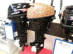 Лодочный мотор Hidea 9.9 (Хайди)FHS Новый! Камуфляж! Официальный дилер