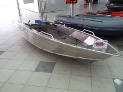 Алюминиевая Лодка Рейд 370