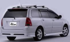 Губа задняя Corolla, Королла, Корола-Филдер, куз.120-124