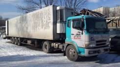 Mitsubishi Fuso Super Great, 1996