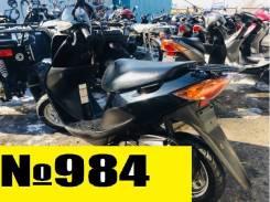 Suzuki Address V50, 2015