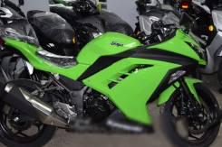 Kawasaki Ninja 300, 2016
