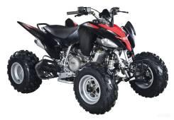 Квадроцикл ABM Scorpion 250,Оф.дилер Мото-тех, 2018
