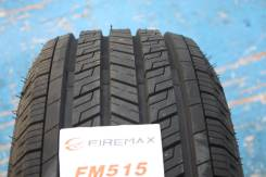 Firemax FM515. летние, новый