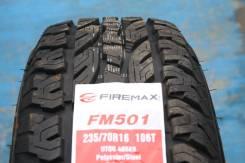 Firemax FM501. грязь at, новый