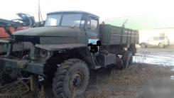 Урал 4310, 1987