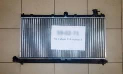 Радиатор BYD Flyer / F3 05- в Омске