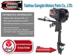 Лодочный мотор Hangkai 3.6 в наличии в Красноярске