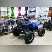 Yamaha Cruzer pro 125, 2020