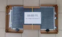 Радиатор кондиционера Toyota RAV4 00-05г