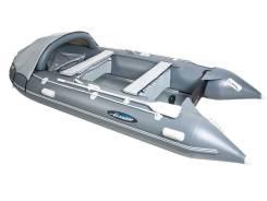 Моторная лодка ПВХ Gladiator C 400 AL с алюминиевым полом