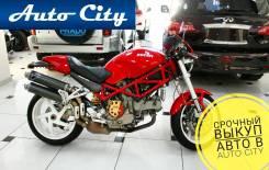 Ducati Monster S2R 1000, 2008