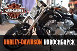 Harley-Davidson Новосибирск. Новые мотоциклы по старым ценам!