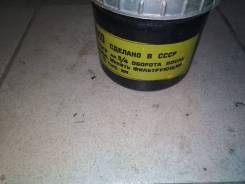 Продам масленный фильтр разборный произвадитель 1986 год для жигулей