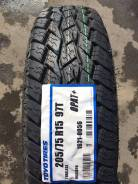 Toyo Open Country A/T+, 205/75 R15