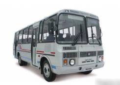 ПАЗ 4234. дв. ММЗ, с ремнями безопасности, 30 мест