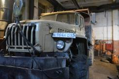 Урал 55571, 1994
