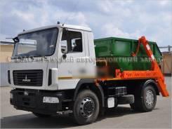 Рарз МК-3412-01. МК-3412-01 на шасси МАЗ 5550В2-480-041 контейнерный (без контейнера)