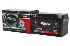 Мото аккумулятор Rdrive eXtremal Silver YTX7A-BS (YTX9-BS, 12N7E-B)