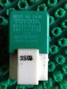 Реле 90 987-03003
