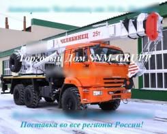 Челябинец КС-45721, 2018