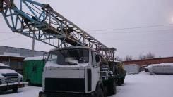 Кунгурский Машиностроительный завод, 1999