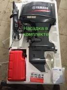 Новый лодочный мотор Yamaha 50Hmhos JET водомёт+редуктор в Хабаровске