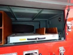 Насос (помпа) для перекачки воды. Пожарное оборудование.