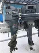 Продам лодочный мотор Yamaha 70
