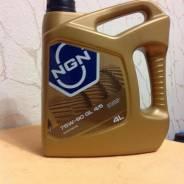 Синтетическое универсальное трансмиссионное масло NGN 75w90 GL4/5 4L