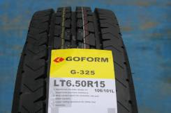 Goform G325. Летние, новые