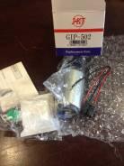 GIP-502 Погружной топливный насос в бак HKT (с сеткой)