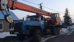 Ульяновец МКТ-25.5, 2007