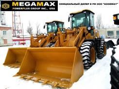 Megamax. Фронтальный погрузчик GL 300L, 3 000кг., Дизельный, 1,70куб. м.