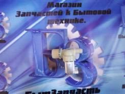 Электроклапан 2W x 180*, Италия. T&P, мет крепеж