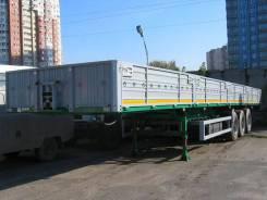 Полуприцеп МАЗ-975800, 2019