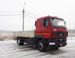 Бортовой МАЗ 5340С5-8520-000 Евро 5, 2019