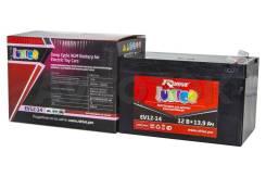 Аккумулятор RDrive Junior EV12-14 13.9 а/ч 12V АвтоТок