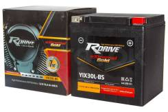 Мото аккумулятор Rdrive Gold YIX30L-BS (YB30L-B, 53030, Y60-N24L-AB)