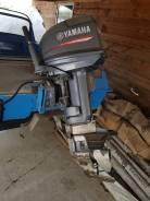 Лодочный мотор Yamaha 30HWC