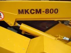 Запчасти МКСМ-800