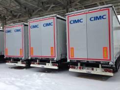 Cimc SG03, 2019