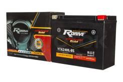 Аккумулятор Rdrive eXtremal Gold YTX24HL-BS ( YTX24HL, YTX24HL-BS)